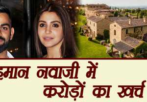 Anushka  Virat Wedding: Lavish Destination Wedding for couple at Borgo Finocchieto