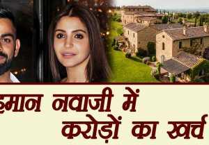 Anushka  Virat Wedding: Lavish Destination Wedding for couple at Borgo Finocchieto