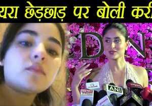 Kareena Kapoor Khan REACTS on Zaira Wasim Case; Watch Video
