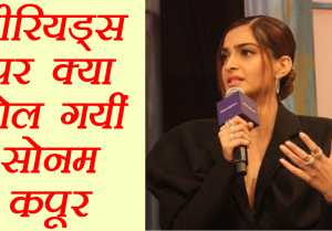Sonam Kapoor OPENS UP on Periods, Reveals Shocking details