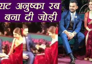 Virat Kohli  Anushka Sharma Ring Ceremony VIDEO will make you day; Watch