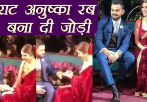 Virat Kohli  Anushka Sharma Ring Ceremony VIDEO will make you day; Watch