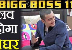 Bigg Boss 11 eviction: Luv Tyagi to be eliminated this week