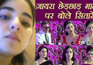 Zaira Wasim: Alia Bhatt, Mouni Roy, Kareena, Sridevi and other celebs REACT; Watch Video