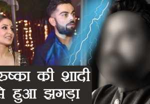 Virat Kohli  Anushka Sharma Wedding indulges in Ugly fight