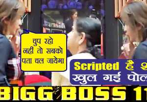 Bigg Boss 11: Shilpa Shinde and her Mother's VIDEO REVEALS show is SCRIPTED !
