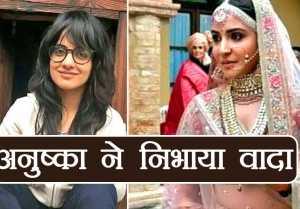 Virat Kohli  Anushka Sharma: Wedding से पहले वाला Promise Anushka ने ऐसे किया पूरा। FilmiBeat
