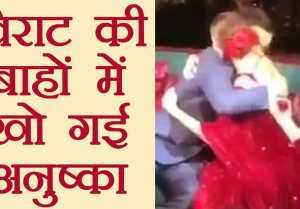 Virat Kohli HUGS Anushka Sharma passionately after RING ceremony; Watch Video