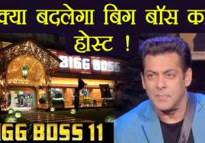 Bigg Boss 11: Salman Khan might get REPLACED by this HOST !  FilmiBeat