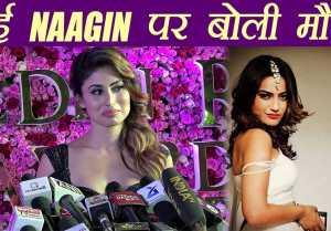 Mouni Roy REACTS on New Naagin, Surbhi Jyoti in NAAGIN 3; Watch Video
