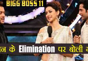 Bigg Boss 11: Gauri Pradhan REACTS on Hiten Tejwani's ELIMINATION