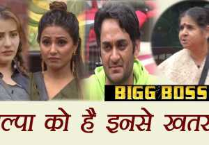 Bigg Boss 11: Shilpa Shinde's Mother FINDS Hina Khan  Vikas Gupta STRONG against Shilpa