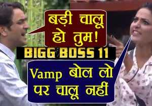 Bigg Boss 11: Hina Khan gets ANGRY on Vikas Gupta on calling her 'CHALU'