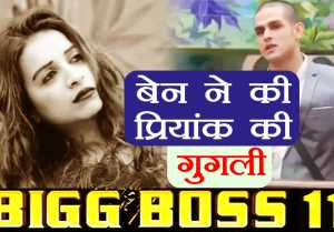 Bigg Boss 11: Benafsha SLAMS Priyank Sharma, THANKED Vikas Gupta ; Here's why