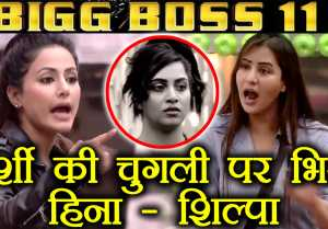 Bigg Boss 11: Arshi Khan PROVOKES Hina Khan to FIGHT with Shilpa Shinde