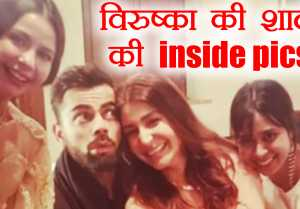 Virat Kohli  Anushka Sharma wedding: Inside pictures of their marriage