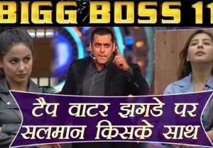 Bigg Boss 11: Salman Khan to SLAM Hina Khan for fighting with Shilpa over Tap Water