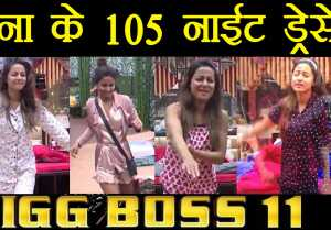Bigg Boss 11: Salman Khan  Vikas Gupta makes fun of Hina Khan's 105 NIGHT SUITS