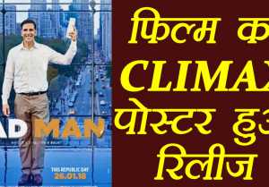 Akshay Kumar RELEASED Padman's CLIMAX poster