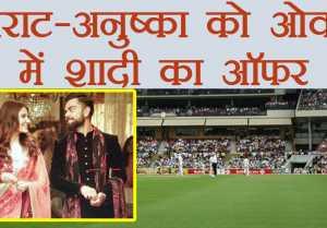 Virat Kohli - Anushka Sharma Wedding:  Adelaide Oval offers wedding venue to Kohli