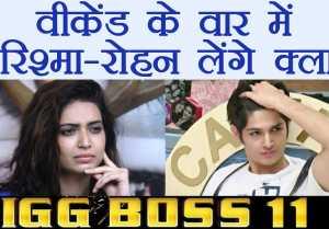 Bigg Boss 11: Salman Khan INVITED Rohan Mehra and Karishma Tanna on Weekend Ka Vaar  FilmiBeat