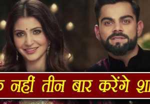 Virat Kohli & Anushka Sharma Wedding: Might get married 3 times