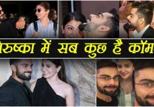 Virat Kohli  Anushka Sharma Wedding: Both share 10 common thingsa