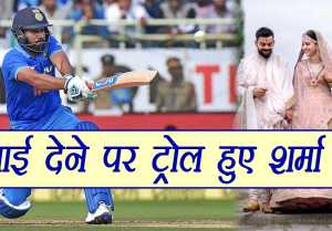 Virat  Anushka Wedding: Rohit Sharma trolled for congratulating the newly married couple