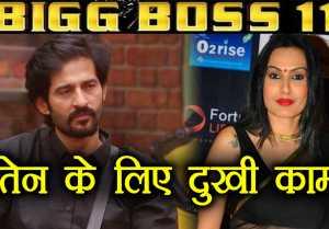 Bigg Boss 11: Kamya Punjabi UPSET over Hiten Tejwani's ELIMINATION