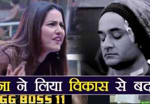 Bigg Boss 11: Hina Khan takes REVENGE from Vikas Gupta during LUXURY budget task