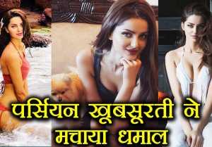 Aishwarya Rai को भूल जायेंगे जब देखंगे Mahlagha Jaberi को  FilmiBeat