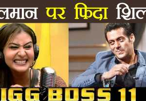 Bigg Boss 11: Shilpa Shinde CONFESSES LOVE for Salman Khan !