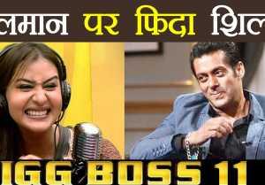 Bigg Boss 11: Shilpa Shinde CONFESSES LOVE for Salman Khan !