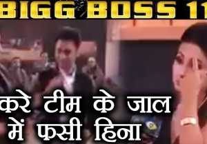 Bigg Boss 11: Fukrey Returns Team TRICKS Hina Khan over Priyank Sharma and Luv Tyagi