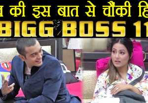 Bigg Boss 11: Hina Khan SHOCKED after hearing this from Luv Tyagi !