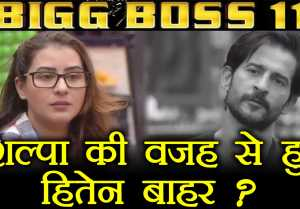 Bigg Boss 11: Shilpa Shinde RESPONSIBLE for Hiten Tejwani's ELIMINATION ?