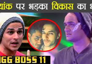 Bigg Boss 11: Vikas Gupta's Brother gets ANGRY on Priyank Sharma