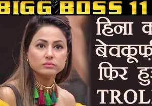 Bigg Boss 11: Hina Khan gets TROLLED for showing off BAD GK