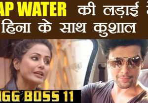 Bigg Boss 11: Hina Khan gets support from Kushal Tandon in RO water controversy  FilmiBeat