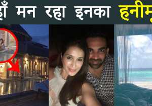 Zaheer Khan & Sagarika Ghatge Enjoying HONEYMOON at Maldives; See pics