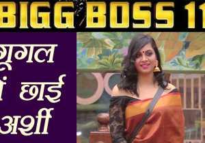 Bigg Boss 11: Arshi Khan BEATS Shilpa Shinde  Hina Khan, TOPS Google list !