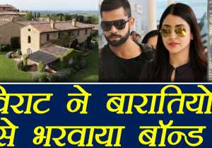 Virat Kohli & Anushka Sharma make guests sign  NonDisclosure Agreement for the wedding  FilmiBeat