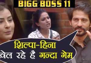 Bigg Boss 11: Shilpa Shinde  Hina Khan are playing DIRTY GAME, says Hiten Tejwani