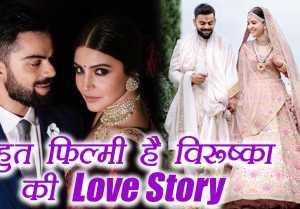 Virat Kohli and Anushka Sharma's Love Story