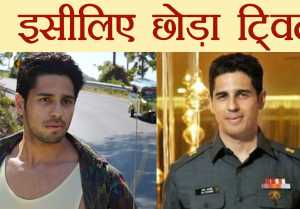 Sidharth Malhotra is DONE; Blackout & 'Off' from Social media accounts; Here's why  FilmiBeat