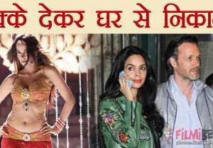 Mallika Sherawat KICKED OUT from her Apartment in Paris; Here's Why  FilmiBeat