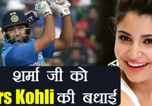 Anushka Sharma congratulated Rohit Sharma