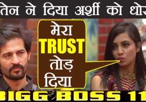 Bigg Boss 11: Hiten Tejwani's LIE EXPOSED, Arshi Khan gets ANGRY !