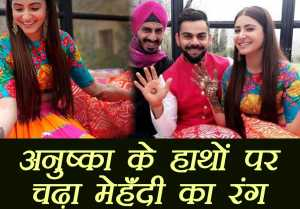 Virat Kohli  Anushka Sharma Wedding: Virushka's enjoying their Mehandi rituals