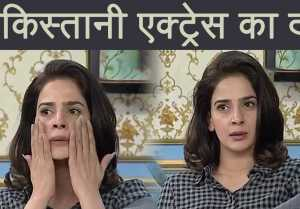 Pakistani Actress Saba Qamar feels humiliated because of Pakistan's Poor Image। FilmiBeat